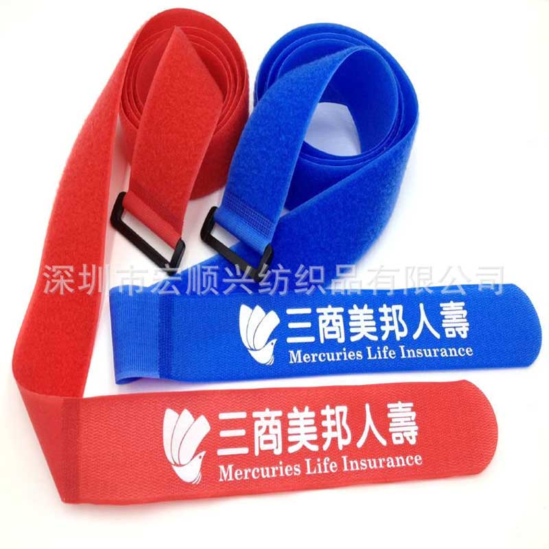 Colorful magic paste Luggage straps Travel Accessories Suitcase Packing Belt with buckle