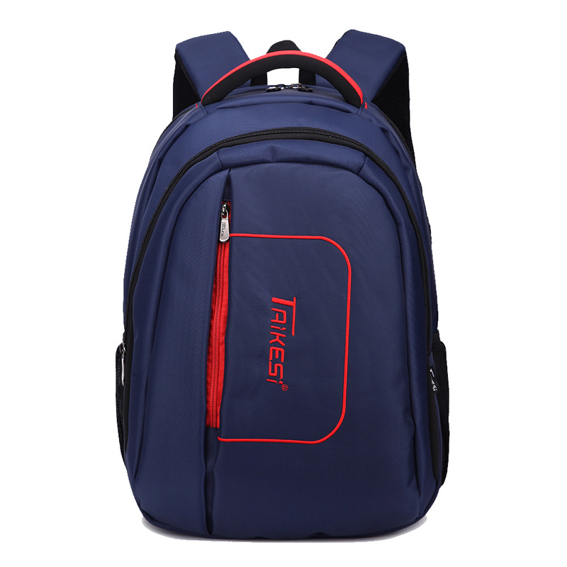Hot Laptop Backpack Large Capacity Schoolbag Solid Zipper Men Casual BackPack