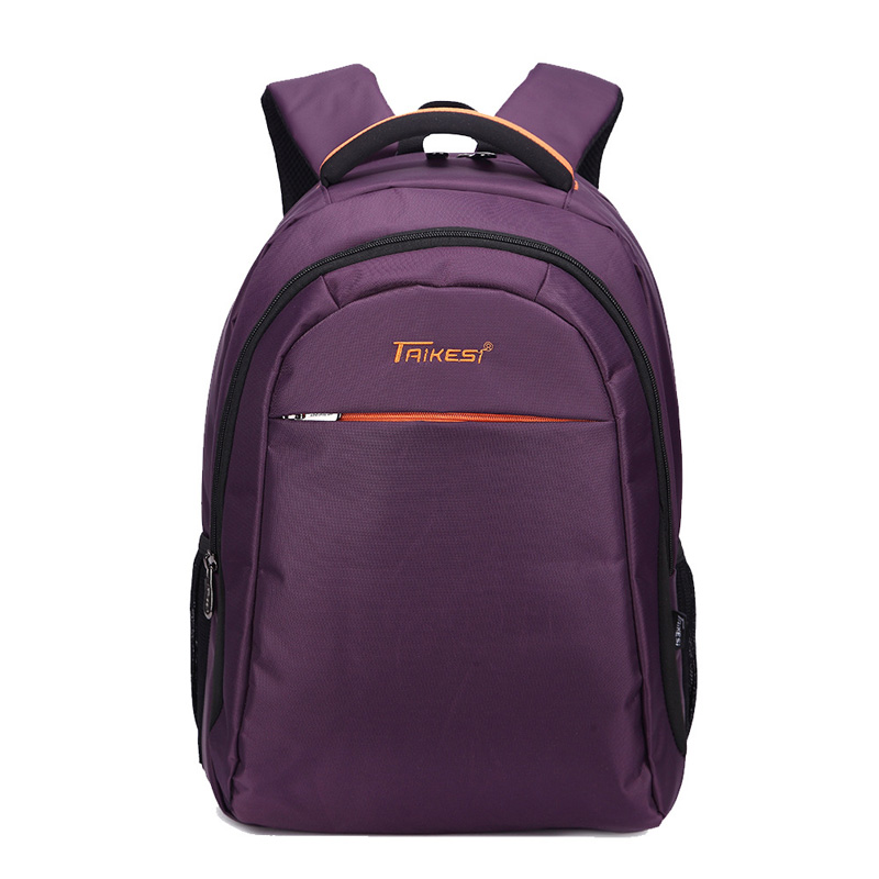 New Fashion Latop Backpack Teenagers Solid Zipper Large Capacity Schoolbag 1313
