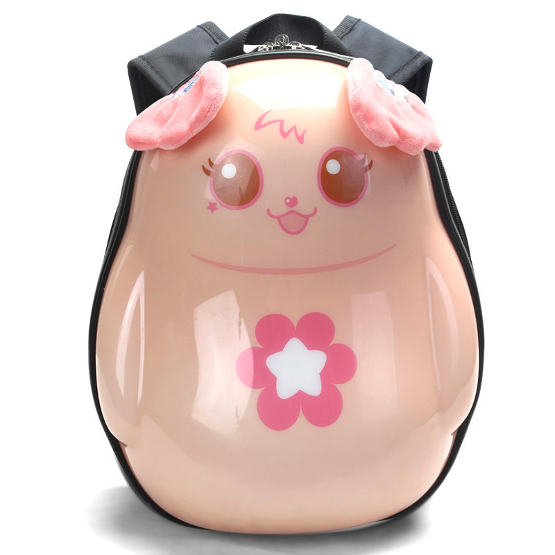 Egg Shell Shaped Cute Cartoon Children Backpack Bags