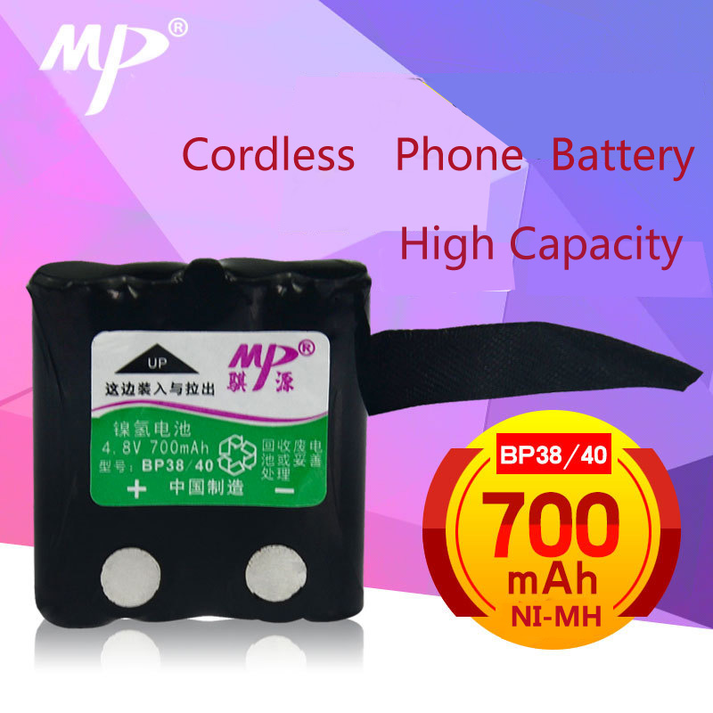 For Uniden BP38/40 Cordless Phone Rechargeable Battery 4.8V 700mAh NI-MH