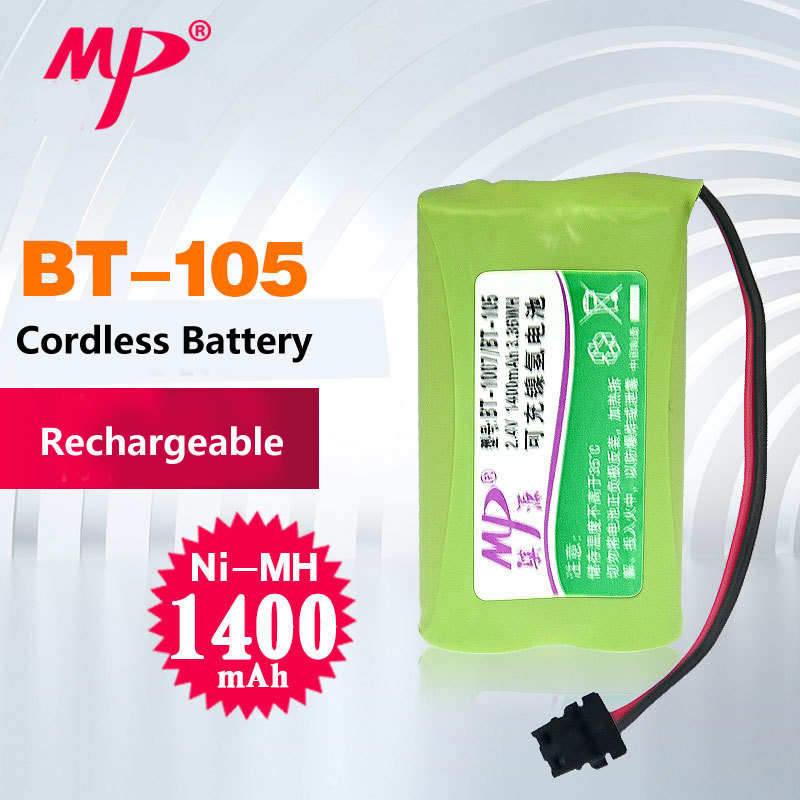 Rechargeable Cordless Battery 2.4V 1400mAh BT-105/BT-1007 NI-MH