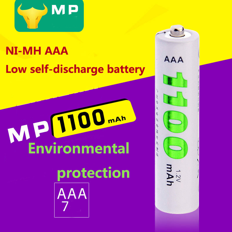 Battery NI-MH AAA1100MAH Low self-discharge 1.2V 1100mAh
