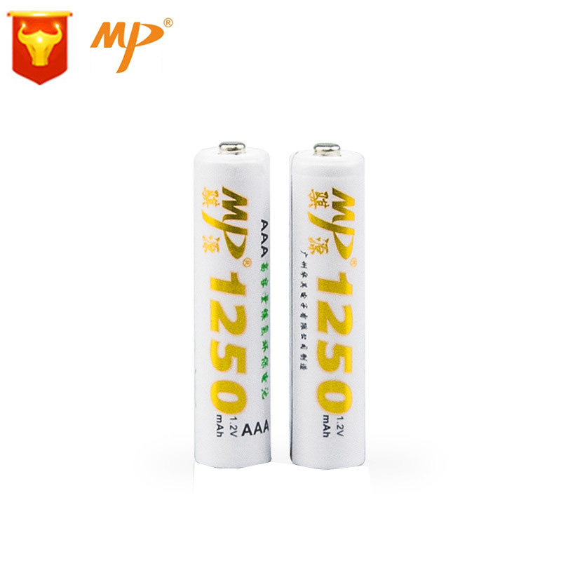 White NI-MH AAA 1250MAH 1.2V Rechargeable Battery