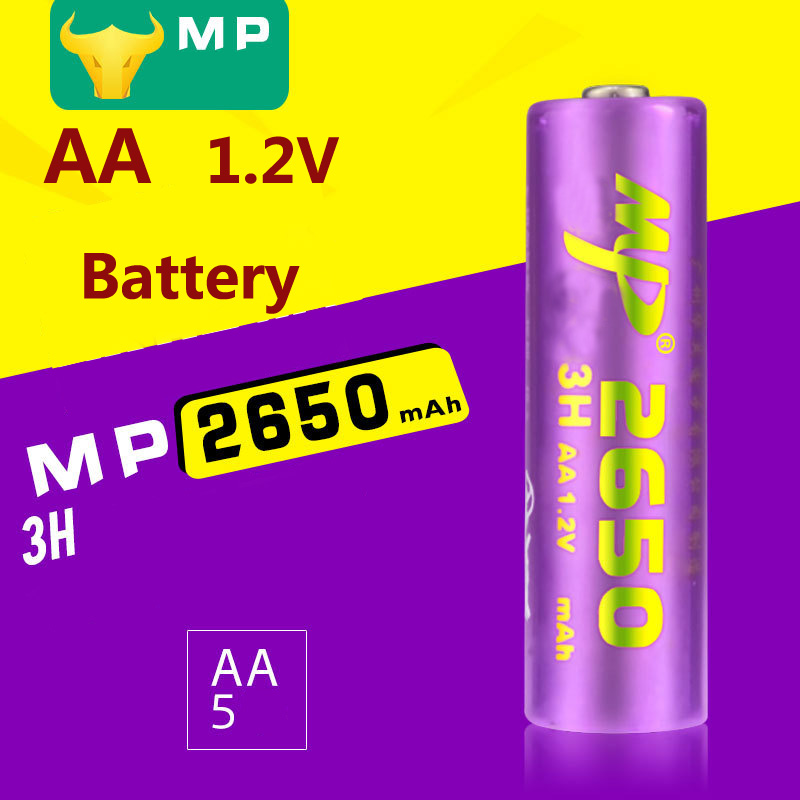 3H AA NI-MH 2650MAH 1.2V Rechargeable Battery