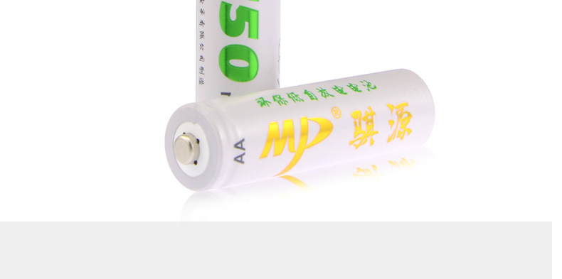 Low self - discharge Rechargeable Battery AA 2750mah 1.2v NI-MH