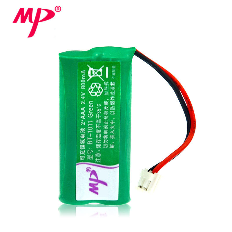 1PCS/lot 2*AAA Ni-MH 800mAh 2.4V Rechargeable Cordless Phone Battery BT-1011 Suit for BT-18443
