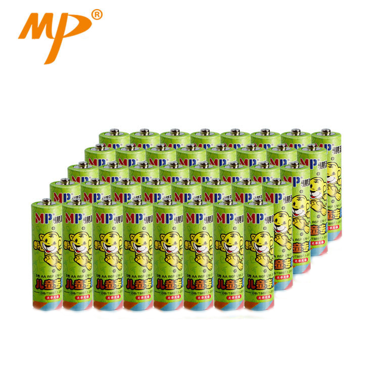 40PCS/lot Carbon Rechargeable Battery R6P Children-dedicated Dry Battery Toy