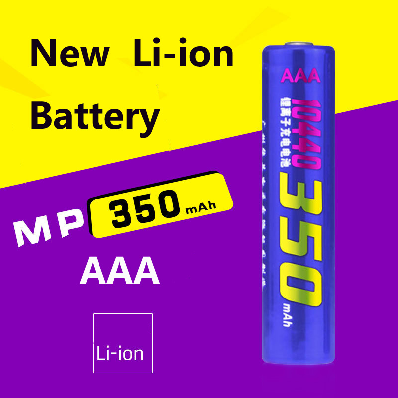 New Li-ion Rechargeable Battery 10440 3.7V 350mah for LED Flashlights Headlamps