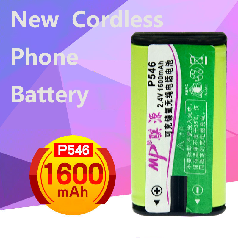 Battery Packing Coldless Phone Battery HHR-P546 Ni-MH 2.4V 1600mAh