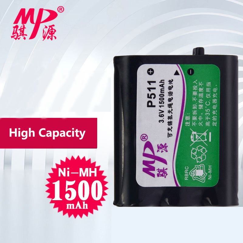 Large Capacity Cordless Phone Battery P-P511 3.6V 1500mAh