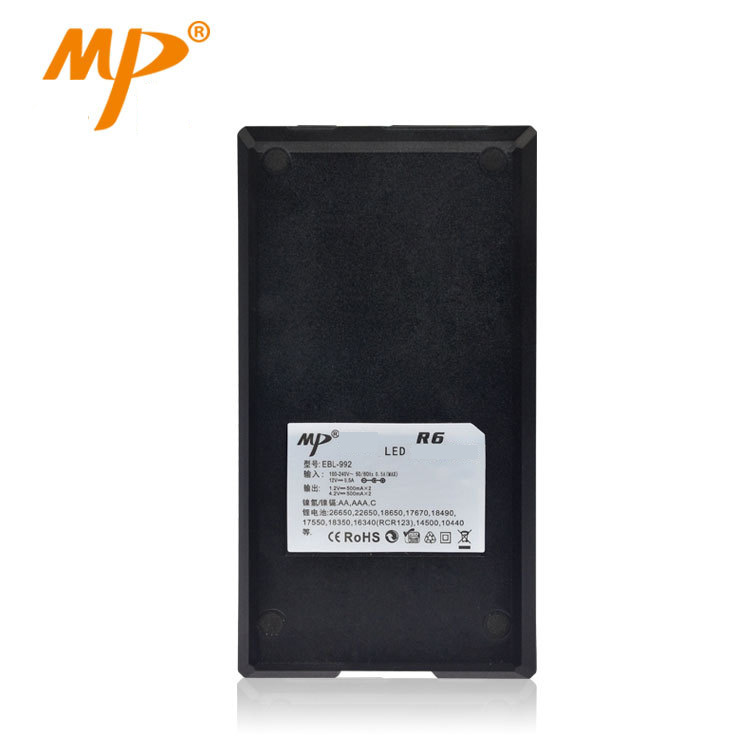 Rechargeable Battery ChargerR6 26650/18650 Li-ion NI-MH/NI-CD AA/AAA Intelligent Charger