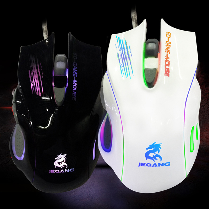 New Profession E-Sport Game Mouse Wired Mouse For Laptop Desktop Computer