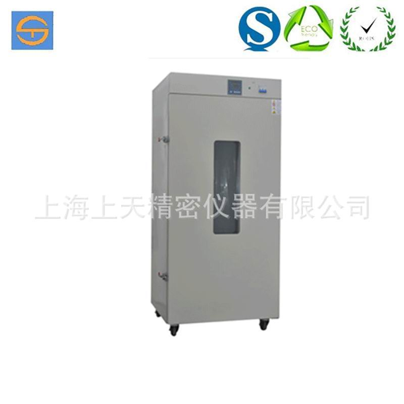 High Quality Vertical Electrothermal constant temperature blast Drying oven DHG-9620A