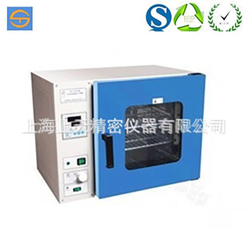 High Quality Desktop Electrothermal Constant Temperature Blast Drying Oven DHG-9030A