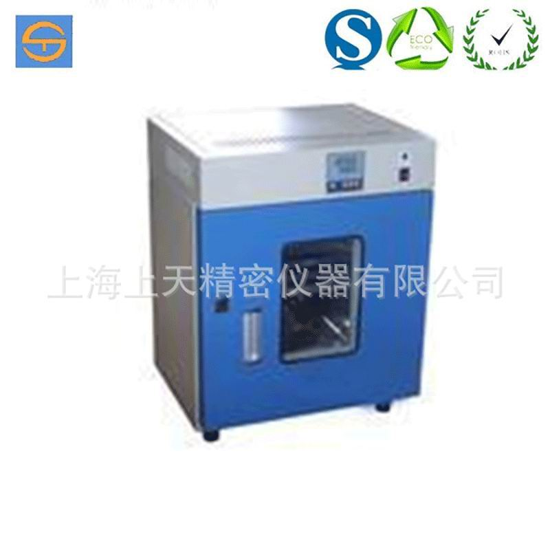 High Quality Intelligent Blast Drying Oven ZHG-9040A