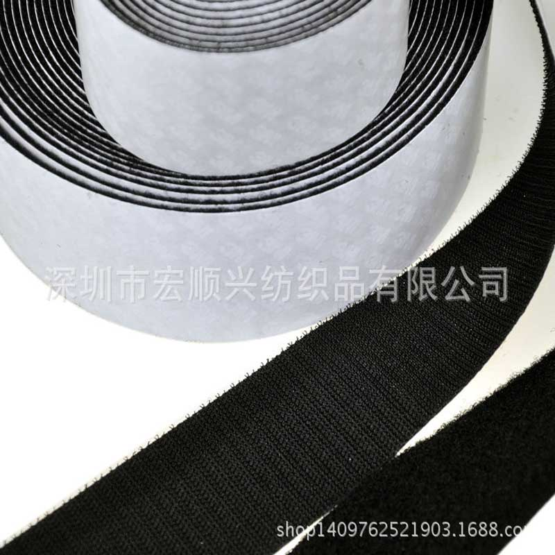 Magic Nylon Sticker Double Sided Adhesive Round Velcro Fastener Tape Sewing