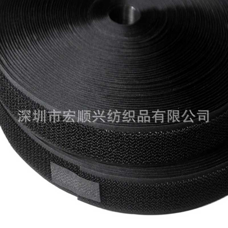 No wool magic paste nylon Stitchable tape Magic sticky Hair surface
