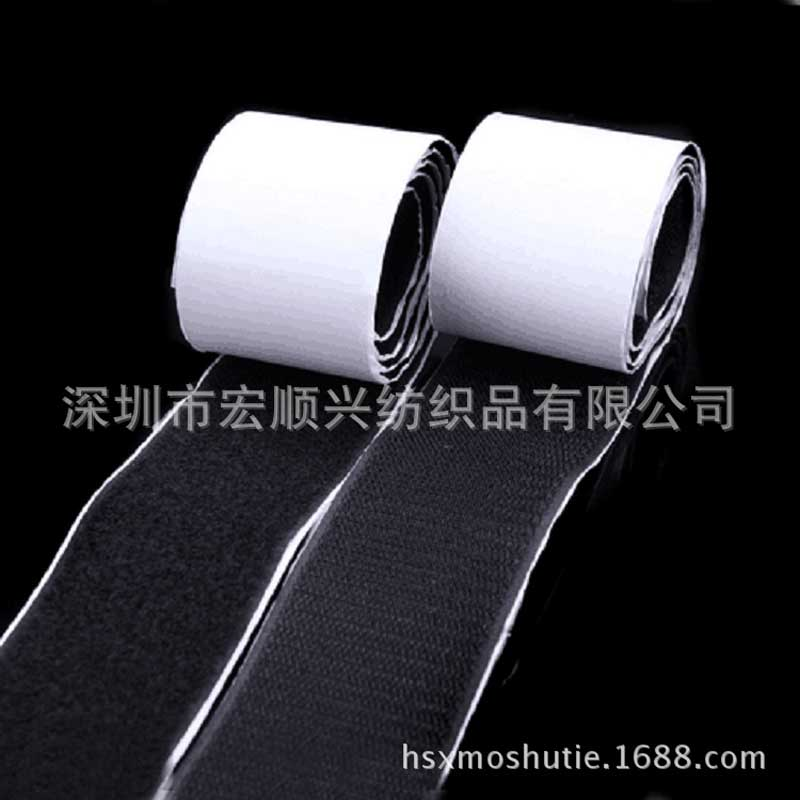 2CM Screen magic gum double-sided adhesive tape/magic paste