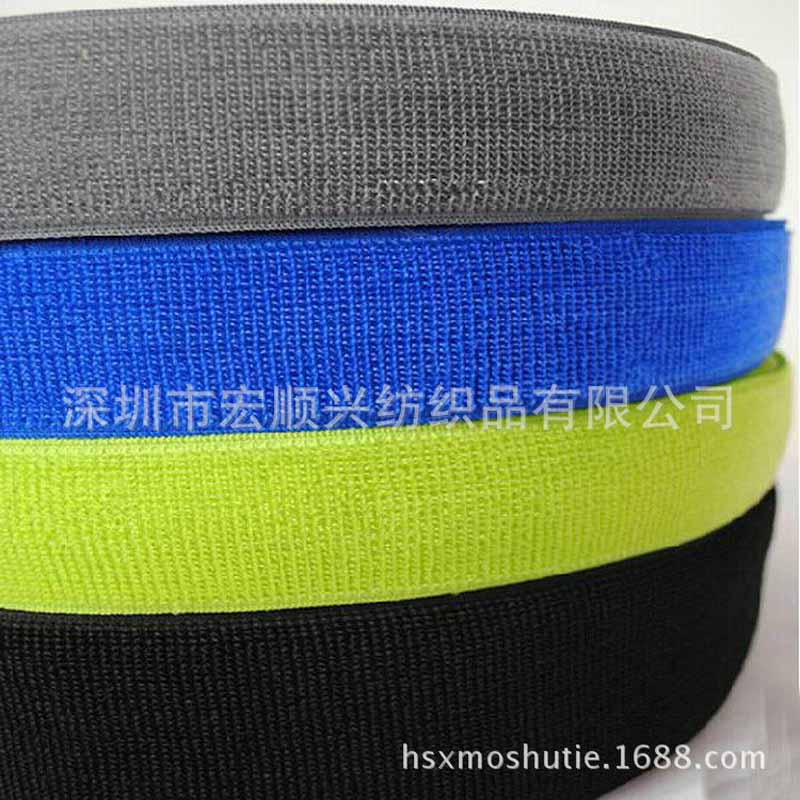 no back glue Elastic polyester material Sewing clothing Hook Loop Tape Fastener Sticky Sewing Hand Craf