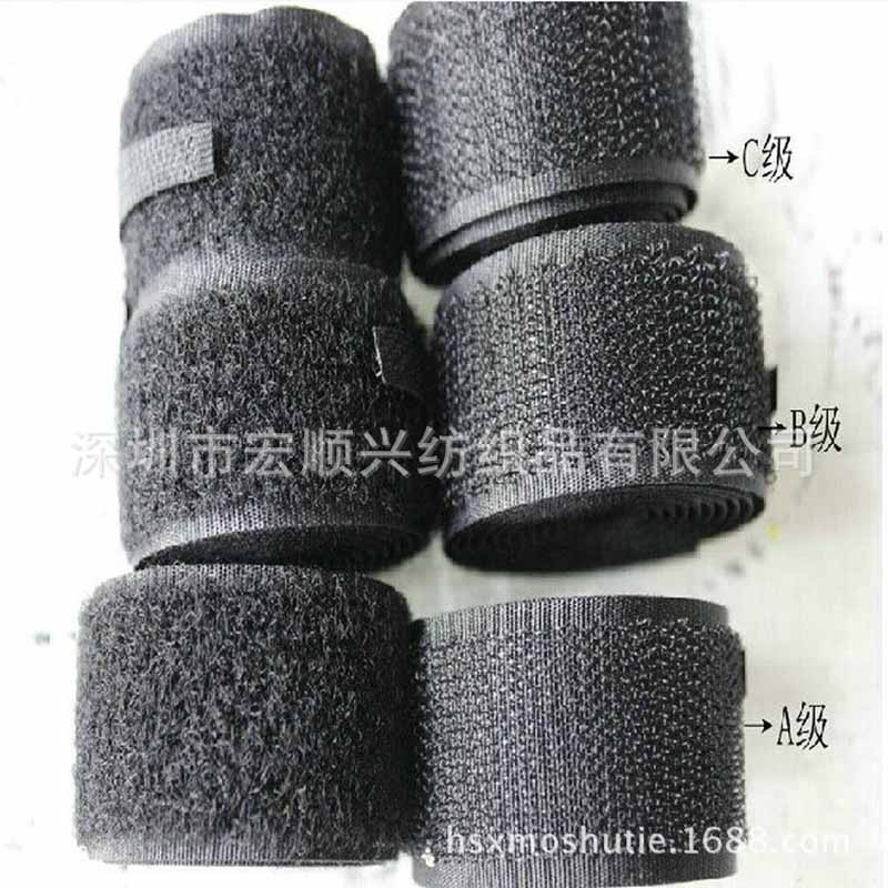 Adhesive Fastener Tape Magic Tape Eco-Frendly DIY Polyester/Nylon Velcro Wide 2cm Sugr Adhesive Velcro Loop Fastener