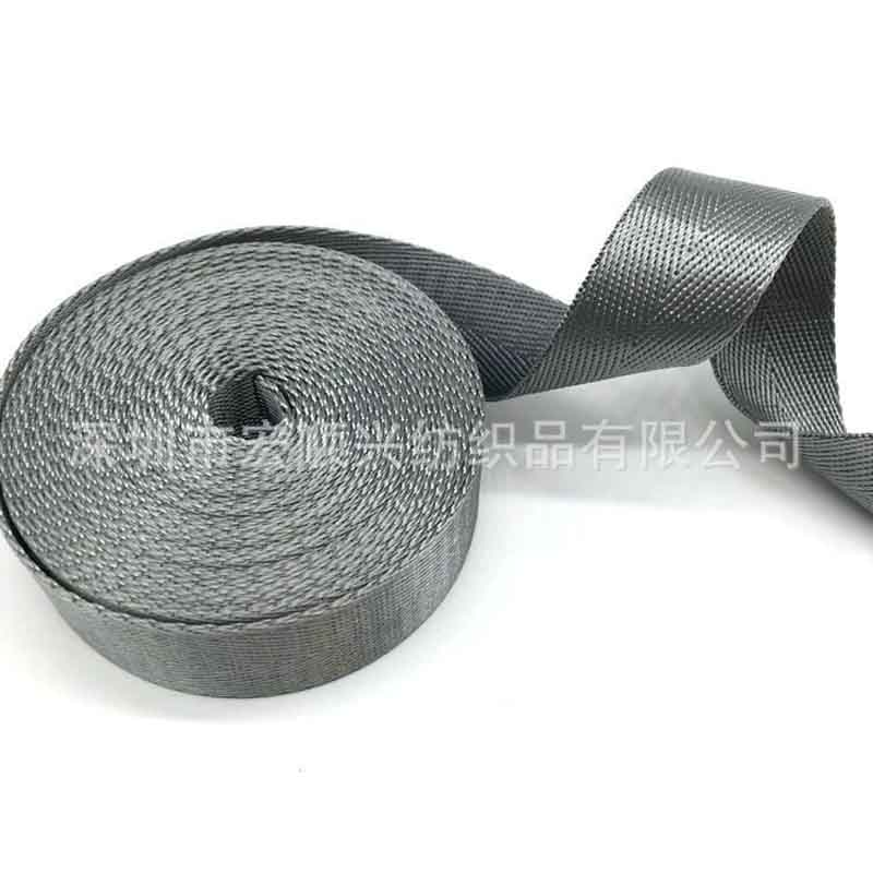 Manufacturers spot Nylon ribbon Word lines ribbon cotton tie