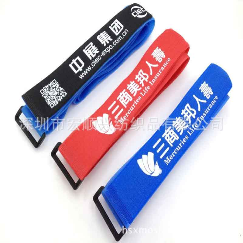 Luggage band travel magic paste strap double-iron strap pallet band