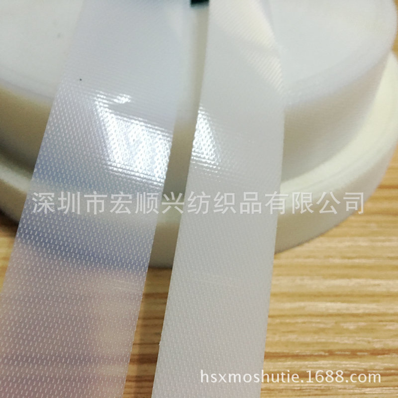 Shoot hook fleece fabric Adhesive tape for saliva towel nylon transparent super thin infant velcro