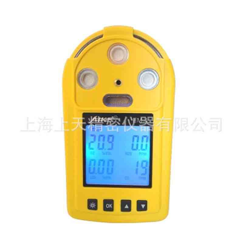 EM-4 Portable Four in one gas detector LCD super screen display