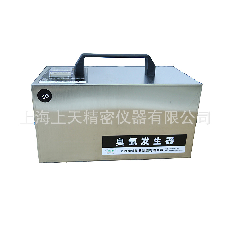 SJ-ST-10G Hand Portable Ozone Generator New Commercial Air Purifier