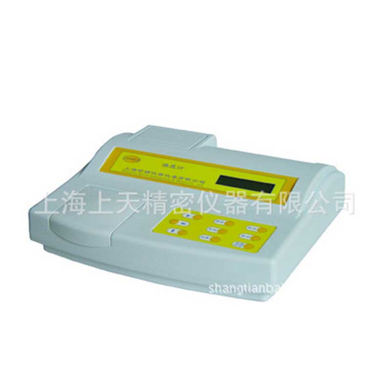 WGZ-2XJ Bacterial turbidity meter suspension of bacterial concentration analyzer