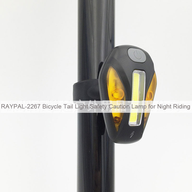 RAYPAL-2267 Bicycle Tail Light Safety Caution Lamp for Night Riding
