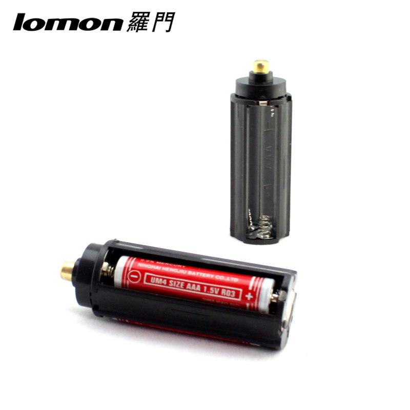 Lomon K5 Battery Plastic Holder Box Case For 18650 Flashlight P35