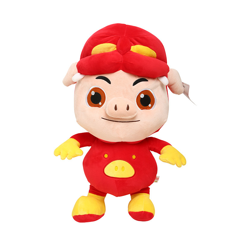 Pigman Plush Toys Different Heights Animal Cartoon Dolls