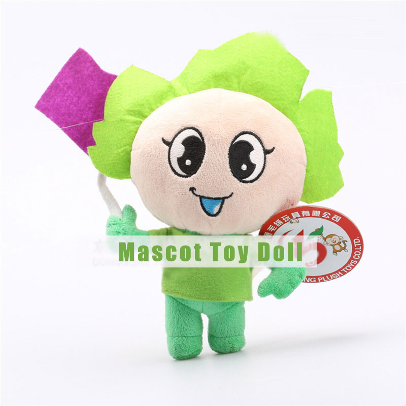 Green Big Eyes Mascot Plush Toys Staffed Kids Toy Children's Gift