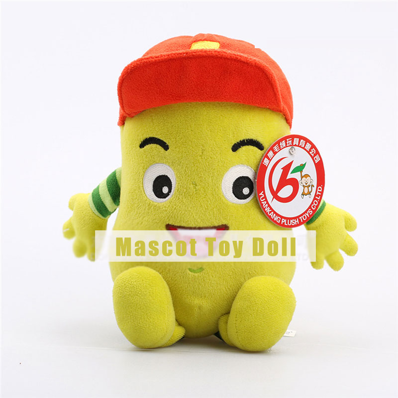 Yellow Mascot Plush Toys Staffed with Cute Hat Kids Toy Children's Gift