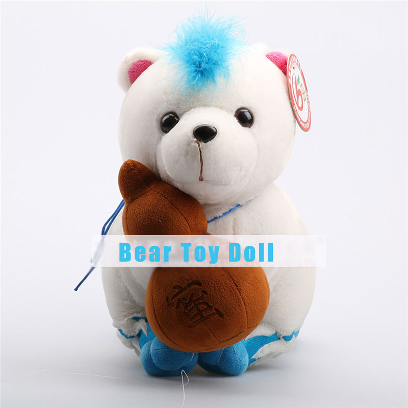 Super Cute Bear With Gourd Soft Plush Toy Birthday Gift For Kids