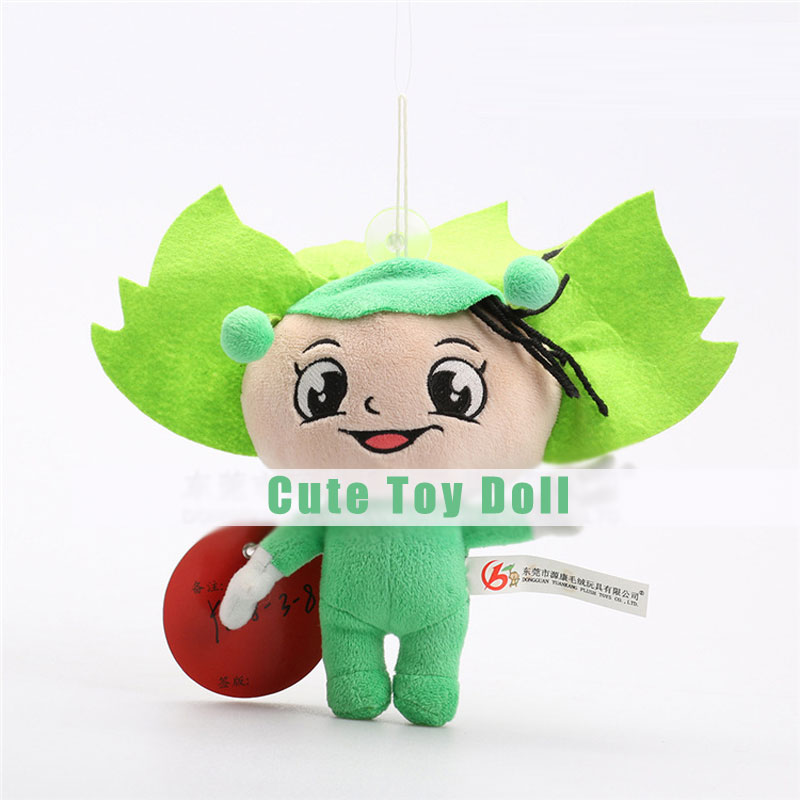 Birthday Toy Gift Cute Green Stuffed Mascot Doll for Children