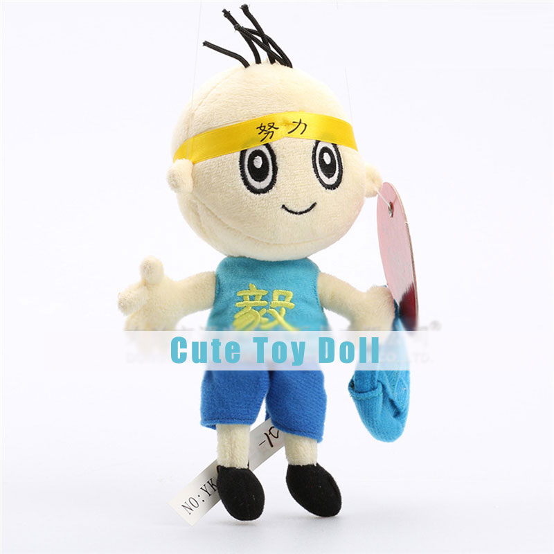 Cute Big Eyes Doll Plush Stuffed Toy Gift of Encouragement
