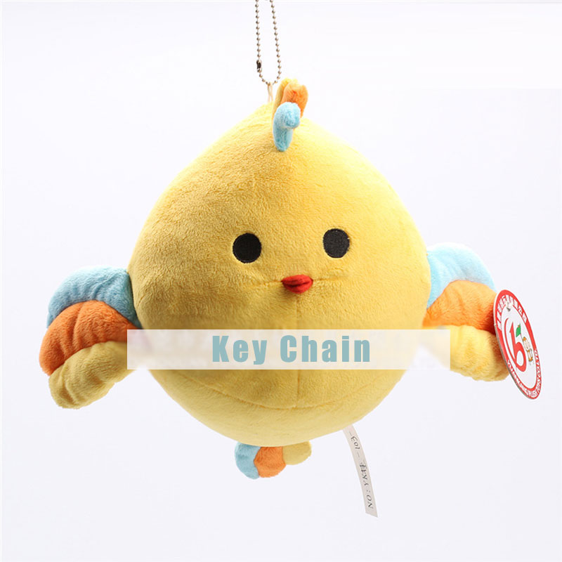 Yellow Dolls Toy Key Ring High-quality Kawaii Kid Gift Animal Toys