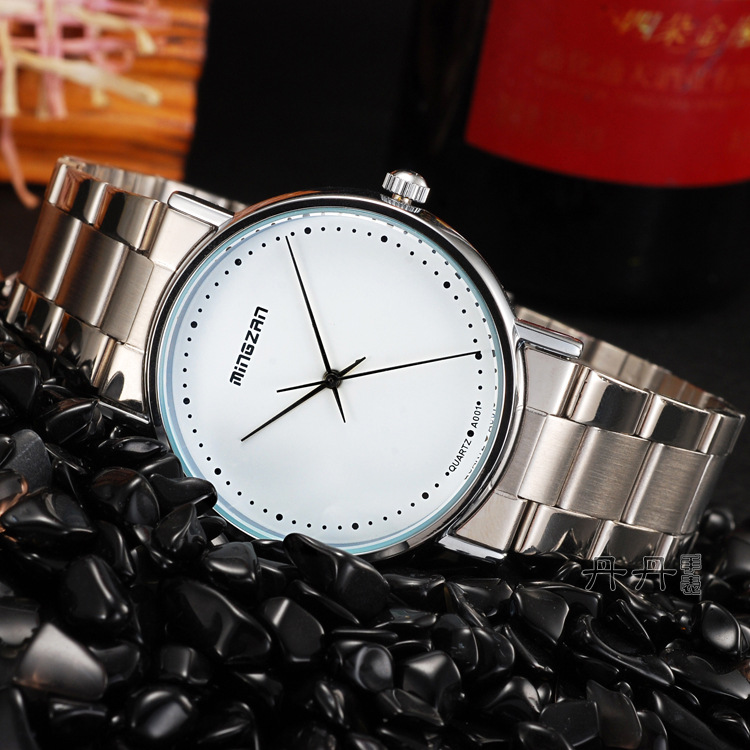 Full Steel Business Watch with White Dial Quartz Watch 69796