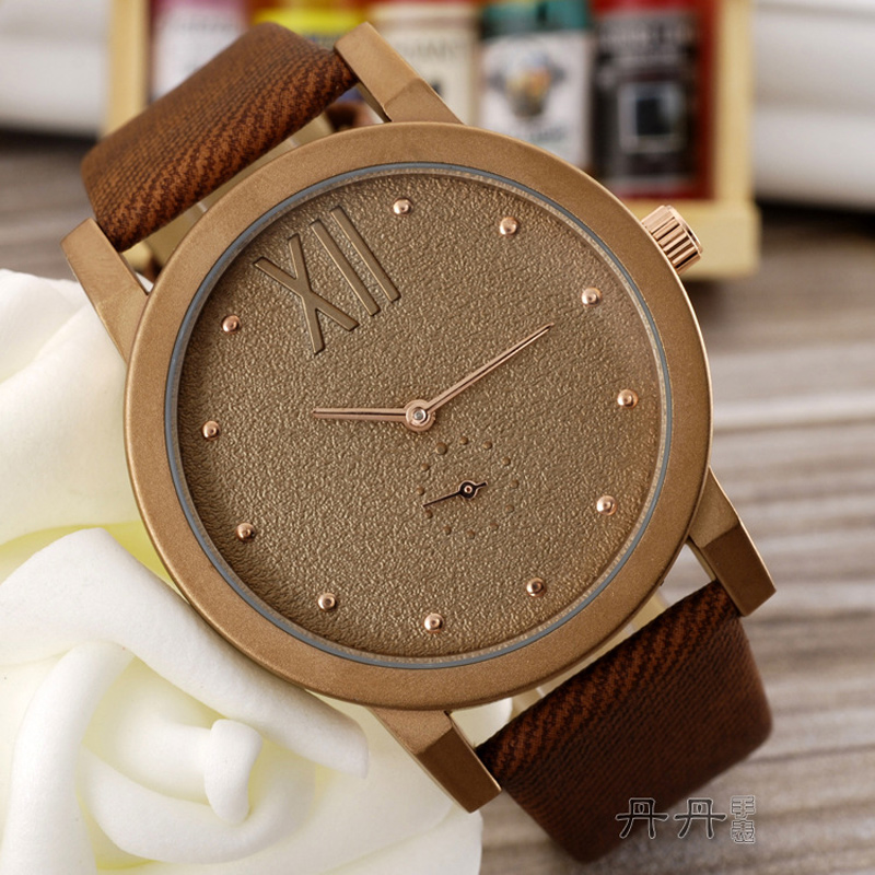 Casual Watch with Brown Dial Watch Quartz Watch 67865
