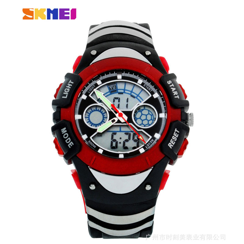 SKMEI Analog-Digital Waterproof Electronic Multifunction Kids Watches