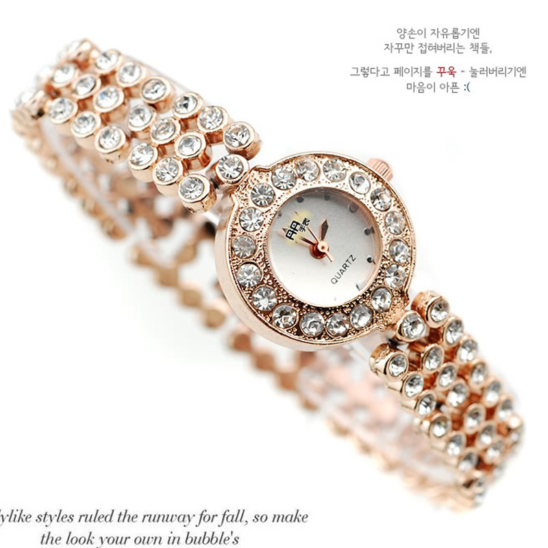Elegant Casual Watch With Diamond Bracelet Women Watch 64430