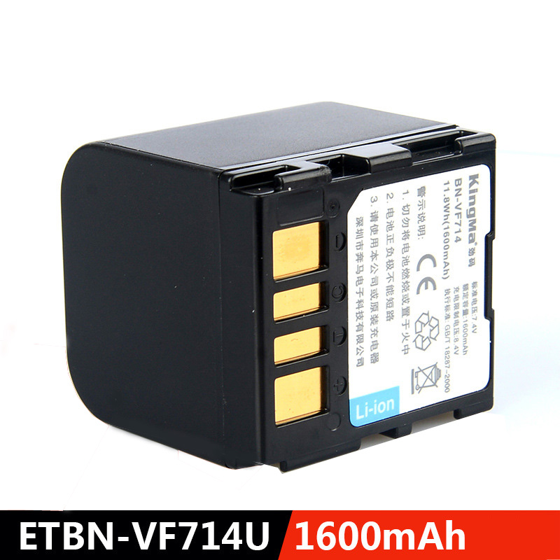 KingMa JVC BN-VF714U V714 MG505 MG21/27/77/67AC video camera battery VF707U 7.4V 1600mAh