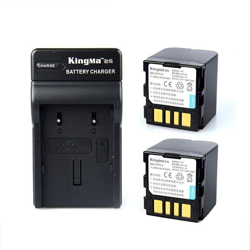 New KingMa JVC BN-VF714U V714 MG505 MG21/27 video camera 2*batteries + Charging Stand battery set