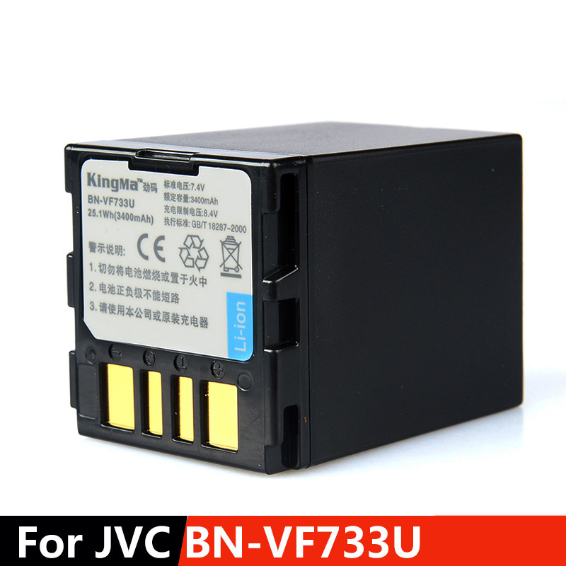 New KingMa JVC BN-VF733U video camera battery BN-VF707U VF714U 7.4V 3400mAh