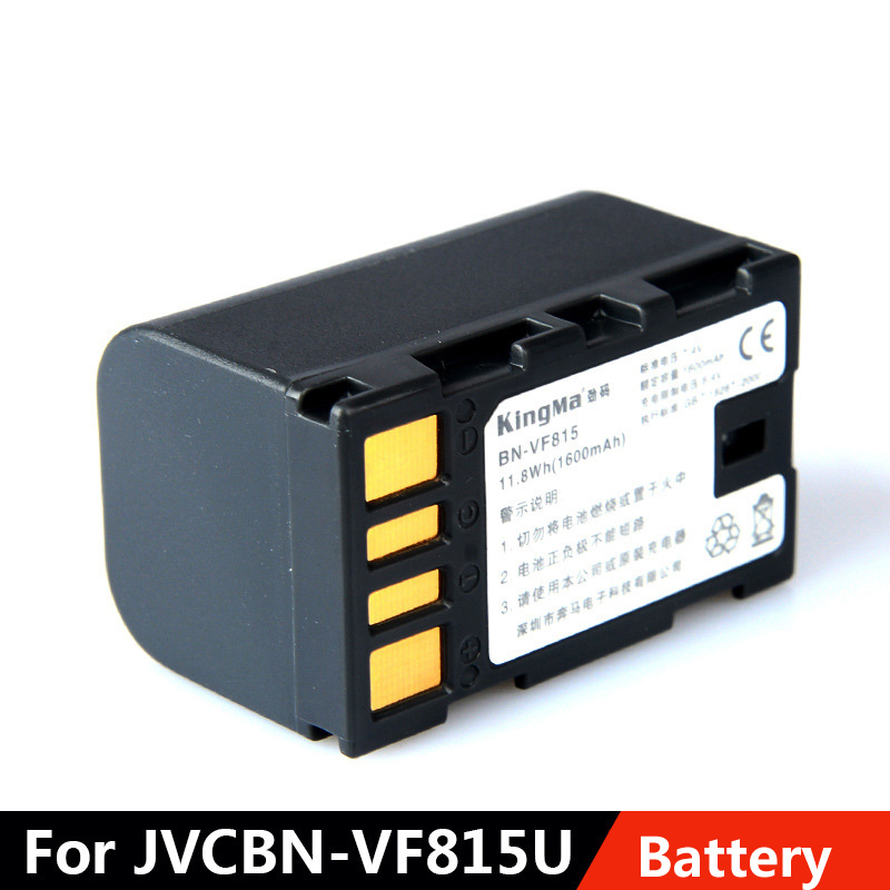JVC BN-VF815U BN-VF823U BN-VF808U bn-vf823 video camera battery 7.4V 1600mAh