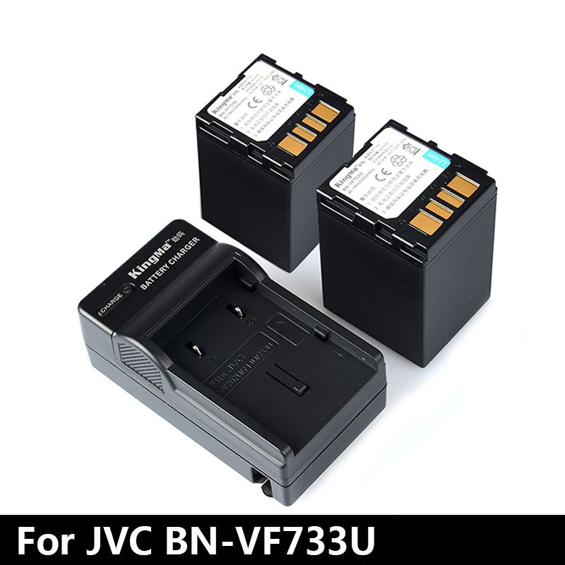 JVC BN-VF733U video camera battery BN-VF707U VF714U 2pcs battery 7.4V 3400mAh +1*charger battery set