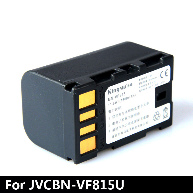 KingMa new JVC BN-VF815U BN-VF823U BN-VF808U bn-vf823 battery 7.4V 1600mAh